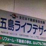 0315 02 3 - (株)エスエフティジャパン(東京)/特別清算開始命令