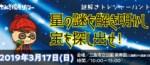 1615005 thum 1 - 3/16 NEW インターナショナルパーティー 渋谷 @ LAUREL 東京 * 25歳以下の女性は無料 * 3h 飲み放題 * 1000円OFF