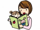 1615061 thum 1 - 【鹿骨コミュニティ図書館】おはなし会