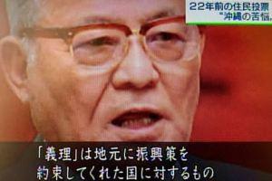 0402b 01 1 - 依田 啓示さんの怒りは多くの物言わぬ沖縄県民の怒りだろう。