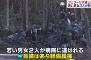 0404 07 1 - 富士スバルラインでフェラーリ 樹林に突っ込み大破炎上 男女軽症で済む