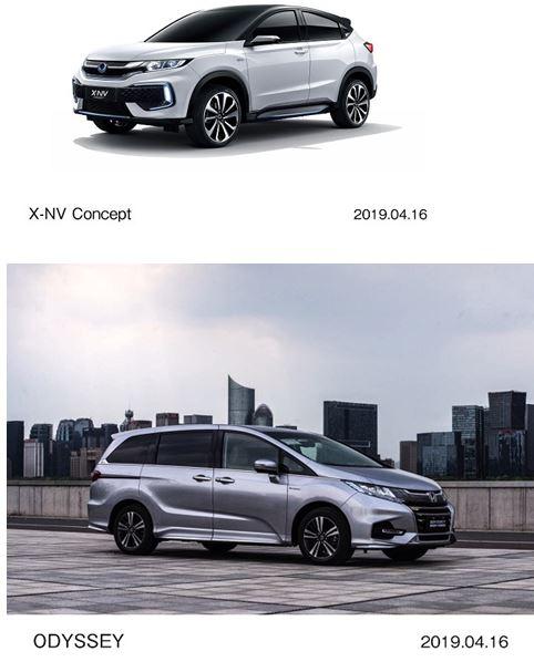 0416 11 1 - ホンタ 上海ショーX-NV CONCEPTを初披露 今秋販売へ