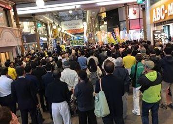 0420 01 1 - 令和元年、橋本つよし、4月21日は投票に行こう。
