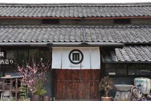 0424 07 1 - 小豆島唯一の酒蔵(株)森國酒造(香川)/破産開始決定 営業は継続中