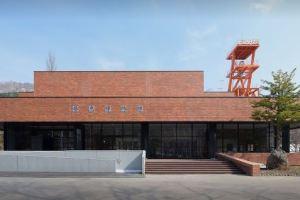 0426 01 1 - 北海道 火災のあった夕張石炭博物館が来月12日迄閉館へ