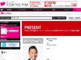 1616803 thum 1 - ラジオ番組特別公開収録ご招待!
