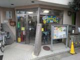 1617436 thum 1 - 松沢児童館 入学進級お祝いウィーク 糸であそぼう 「フェルトの桜もちをつくろう!」 | 世田谷区