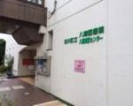 1617444 thum 1 - 荻須高徳展 | 画廊アガティ