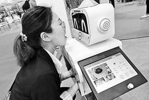 0515 08 1 - 幼稚園 園児を3秒で健康診断するロボット登場/中国