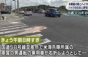 0527 03 1 - 沖縄 国道の交差点で死亡事故 米軍属逮捕