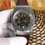 1618927 thum 1 - 男性用腕時計 今すぐ取り入れたい 多色選択可 上品オトナ感 ウブロ2018年秋冬新品 HUBLOT