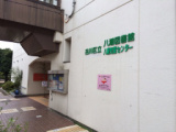 1619087 thum 1 - 「やしお Book Cafe」~本を身近に感じよう!~