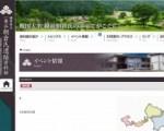 1619132 thum 1 - OneMixシリーズ新製品、ウルトラモバイルPC「OneMix 3シルバー」