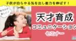 1619849 thum - (有)ドアテック(東京)/破産手続き開始決定