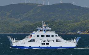 0613 07 1 - 大島造船所 国内初の自動旅客船(電気船)完成・命名式「e−Oshima」