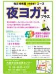 1620555 thum - (株)市之瀬文進堂(徳島)/自己破産へ