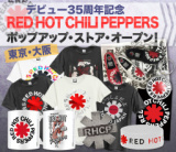 1621629 thum - RED HOT CHILI PEPPERS POPUP STORE