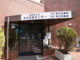 1624883 thum 1 - 深沢児童館 8月のE・Tクラブ 「ビーアクティブ!体を動かそう!」