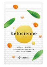 0911 06 1 - 3月販売開始の「ケトジェンヌ」ダイエット健康食品 健康被害続出