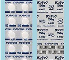 1004 01 1 - 胸焼けなどの胃腸薬に発がん性物質NDMA含有 「ザンタック」(ラニチジン)薬