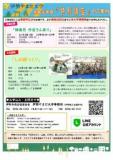 1628534 thum - 特別講座-「神楽月外宮さん参り」体験講座