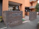 1629983 thum 1 - 烏山児童館からすぽJr「わごむでっぽうのしゃてき大会だ」