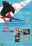 1630383 thum - 福岡でタンゴの日を祝おう! イベント情報 | Dining Event Space TIEMPO HALL (ティエンポ・ホール - 福岡市大名)