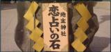 1633522 thum - 30代40代 秋葉原占い好き飲み会