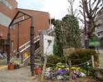 1635820 thum 1 - 【中止】喜多見児童館 「プラバンアクセサリーを作ろう」