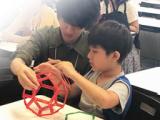 1635875 thum - [20A127]マッキー先生の算数教室~正多面体を作ってみよう!~ | オープンテクノカレッジ | 2019年度後期公開講座 | 芝浦工業大学