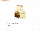 1638299 thum - 【東京・赤羽】『おやこで楽しむ♪カレーの会』