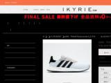 1641114 thum - 20SS 新作 アディダス オリジナルス FV5345 Adidas adidas X_PLR S BLACK/WHITE ホワイト/ブラック メンズ スニーカー シューズ - 最安価格通販!