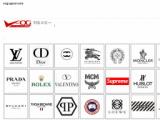 1648942 thum - 普段のファッション ディオール DIOR 大人気のブランドの新作 ミニバッグ 取り入れやすい