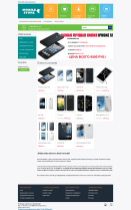Mobile-Store 1