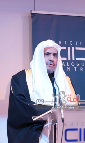 د. العيسى ملقياً كلمة الرابطة في جمع من المفكرين والمستشرقين وأتباع الثقافات والأديان (1)