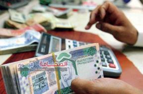 النقد السعودي