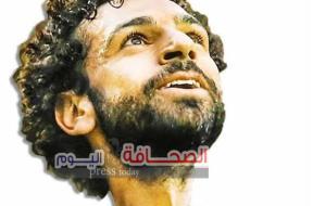 محمد صلاح9