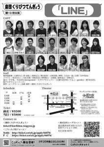 IMG_3221