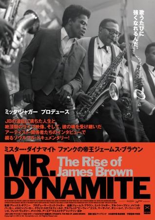 Mr-D_B_flyer