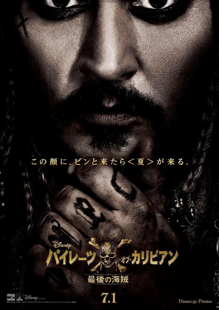 POC5_tsr_poster_1212_