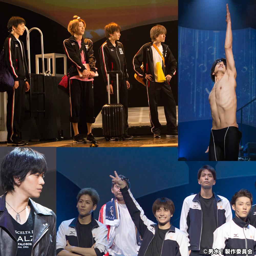 「男水!」再び!8月渋谷にてドラマ劇中写真・舞台写真の写真展が開催決定!!