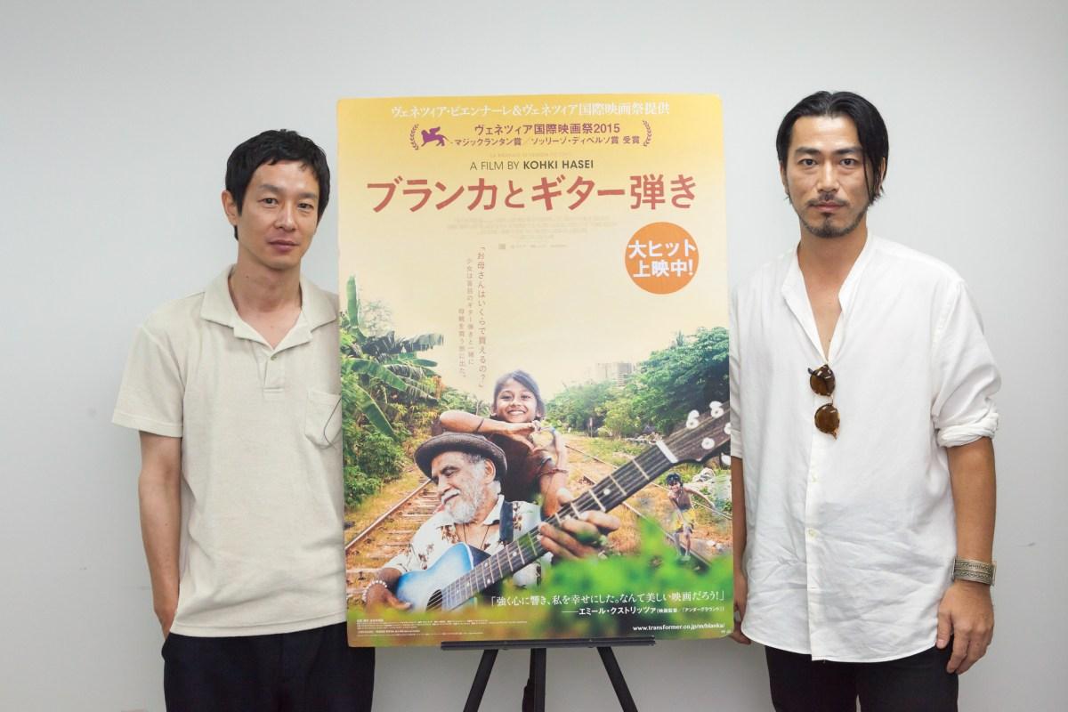 映画『ブランカとギター弾き』トークイベントに、長谷井監督の20年来の友人加瀬亮登壇!
