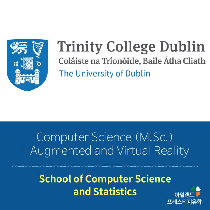 대학아일랜드유학_대학원석사_트리니티칼리지_Computer Sciece (2) Virtual Reality원석사