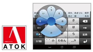 ZenFone Live ATOK日本語