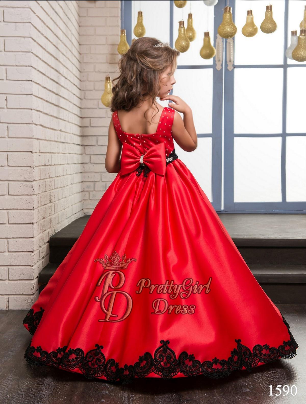 Ball Gown Flower Girl Dress Marlene