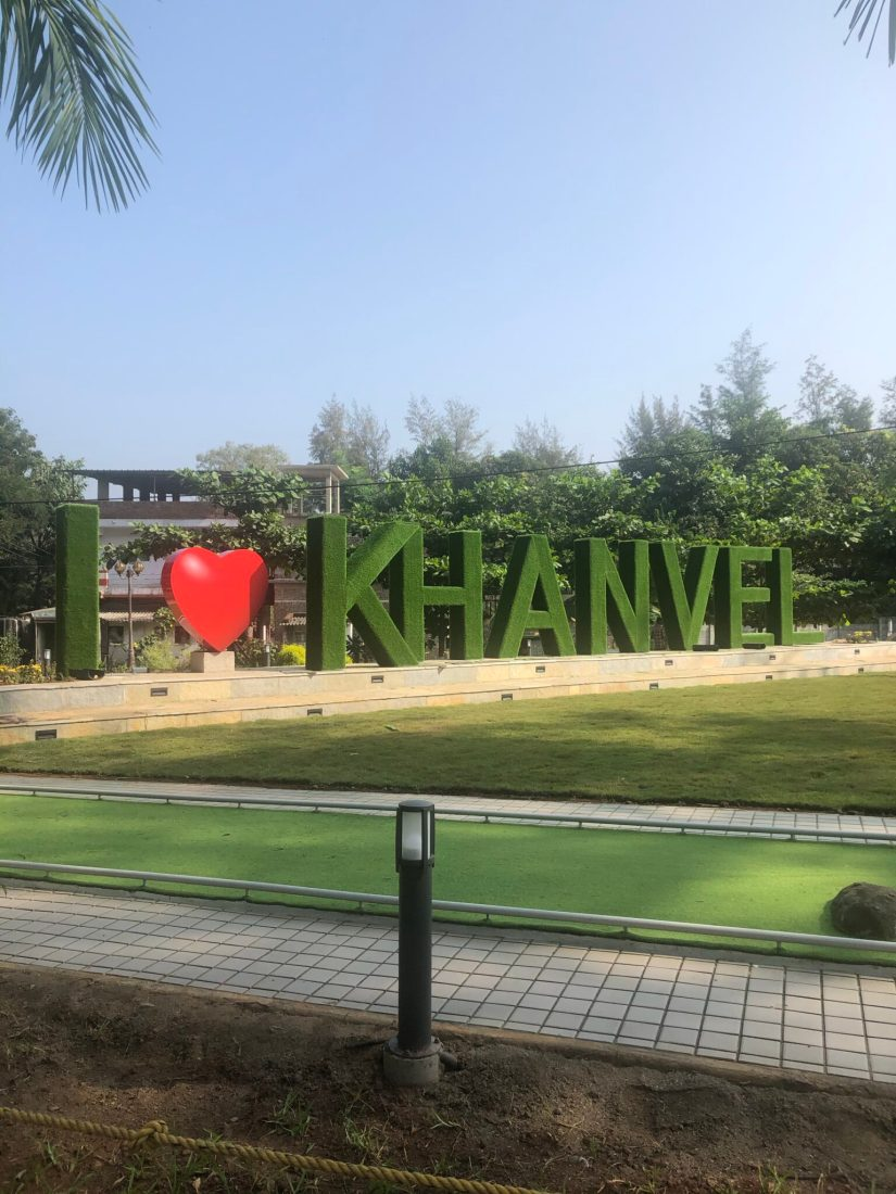 Khanvel resort