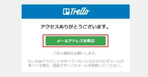 how-to-start-trello-5