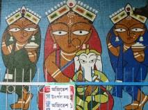 A mosaic at the subway