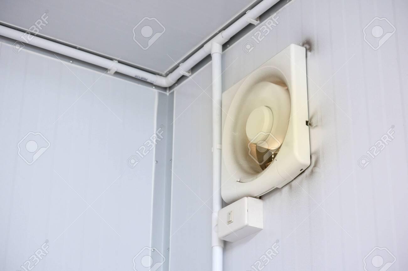 installing an exhaust fan in the room