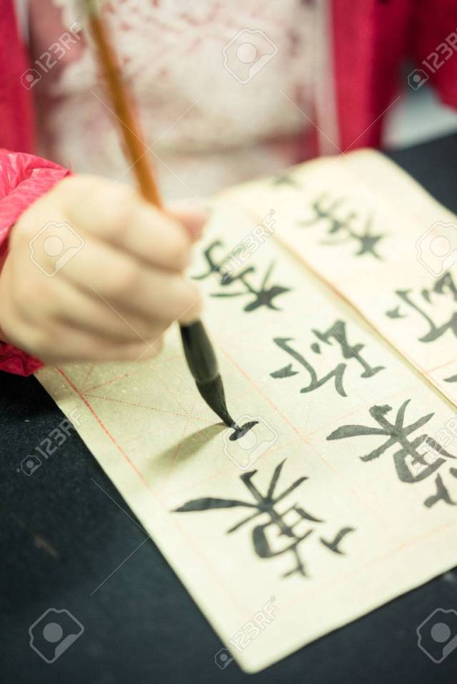Chinese Children Learn To Write Chinese Characters, Calligraphy Is
